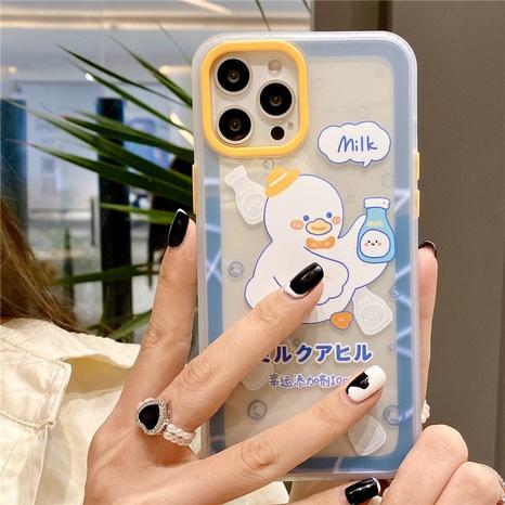 Cartoon drinking milk duck transparent mobile phone case  NHFI353717's discount tags