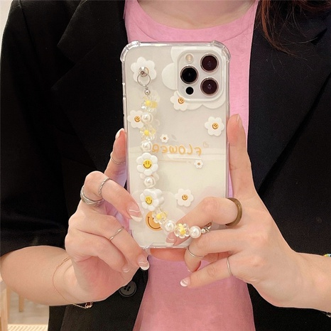fashion daisy smiley flower chain mobile phone case  NHFI353724's discount tags