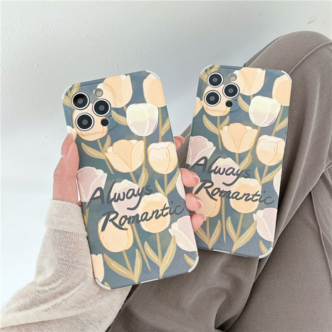 fashion light green tulip letter mobile phone case NHFI353738's discount tags