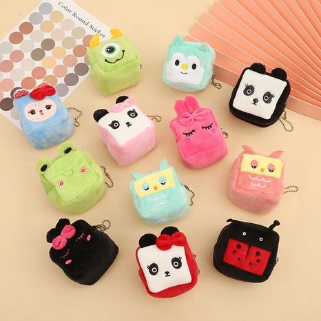 Cute cartoon plush coin earphone storage bag  NHAE353758's discount tags