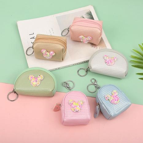 cute creative multifunctional pu zipper coin purse NHAE353768's discount tags