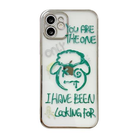 cartoon funny kitten transparent mobile phone case  NHFI353719's discount tags