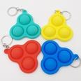 NHZHI1641001-Silicone-triangle-keychain