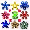 NHZHI1641009-Five-Baht-Fingertip-Spinner