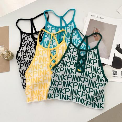 Caraco tricoté au dos avec lettre croisée sexy NHZN354583's discount tags