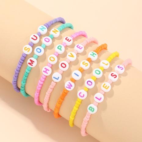 Bohemian English rainbow beaded bracelet set NHNU355436's discount tags