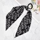 fashion letter printing long ribbon pearl cloth hair scrunchies NHCL355302