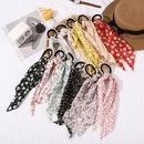 Korean Style Fabric Small Floral Pearl Streamer Hair Scrunchies NHCL355308