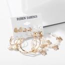 simple geometric pearl butterfly heart earring set 6 pairs NHPJ355347