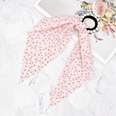 NHCL1644515-Small-floral-pink