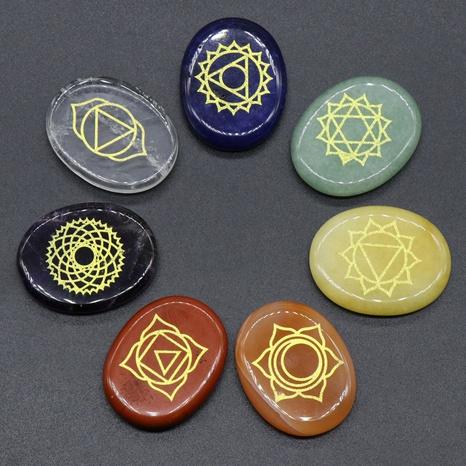 7 STÜCKE SET Natürlicher Kristall Edelstein Achat Energie Heilstein Reiki Symbol NHKES356043's discount tags
