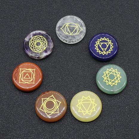 Agate cristal pierre semi-précieuse Agate gravée symbole Reiki sept Chakra énergie pierre de guérison sac de velours NHKES356048's discount tags