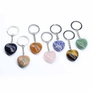 Natural Pink Crystal Love Keychain Agate Heart Tiger Eye Stone Pendant DIY Jewelry Accessories NHKES356063