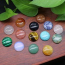 20mm semicircle ring face agate crystal colorful gem agate stone semicircle bead ring diy jewelry accessories NHKES356068