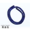NHKES1647459-lapis-lazuli