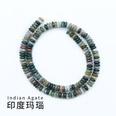 NHKES1647461-Indian-agate