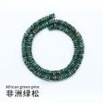 NHKES1647464-African-Green-Pine