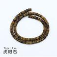 NHKES1647468-Tiger-Eye