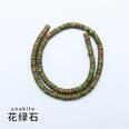 NHKES1647469-Green-stone