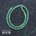 NHKES1647478-Green-Aventurine