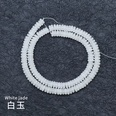 NHKES1647479-White-jade