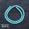 NHKES1647488-Blue-Turquoise-(synthetic)