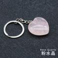 NHKES1647500-Pink-crystal