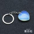 NHKES1647501-Opal-(synthetic)