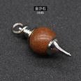 NHKES1647417-Sandstone-(synthetic)