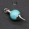 NHKES1647418-Blue-Turquoise-(synthetic)