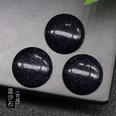 NHKES1647549-20mm-blue-sand-stone-single-(synthetic)