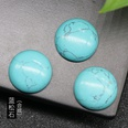 NHKES1647552-20mm-blue-turquoise-single-(synthetic)