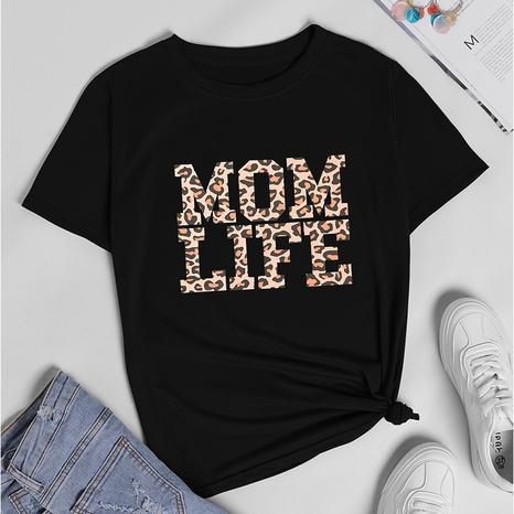 T-shirt décontracté à manches courtes imprimé léopard NHZN356104's discount tags