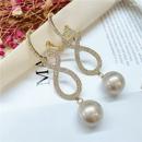 Retro Large Pearl Geometric Long Earrings Wholesale  NHVA357762