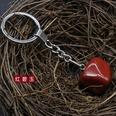 NHKES1661406-Red-Jasper