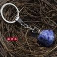 NHKES1661407-Blue-Point-Jade