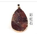 NHKES1661515-Rainbow-Stone