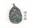 NHKES1661516-Green-Aventurine