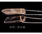 NHKES1661493-Tea-crystal