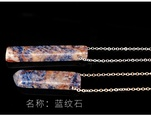 NHKES1661494-Blue-stone