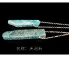 NHKES1661496-Tianhe-Stone