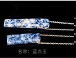 NHKES1661498-Blue-Point-Jade