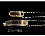 NHKES1661500-Lemon-crystal