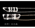 NHKES1661506-White-crystal