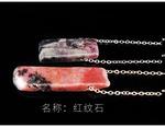 NHKES1661507-Rhodochrosite