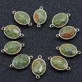 NHKES1661563-Green-stone