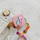 Korean childrens bags parentchild change accessories bag girls messenger bag NHAV358198