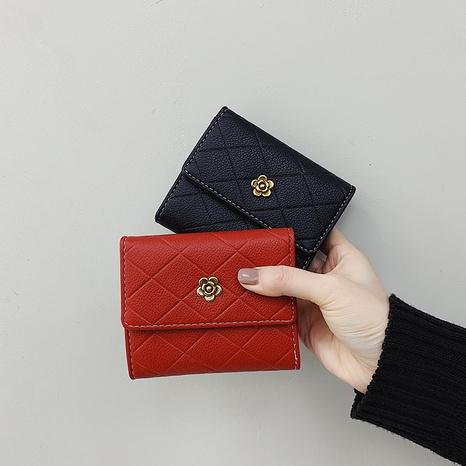 Portefeuille en gros losange en relief embrayage multi-cartes tournesol porte-monnaie à trois volets NHAV358255's discount tags