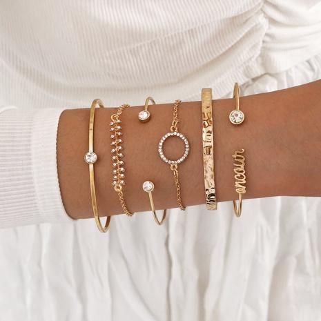 Conjunto de pulsera de seis piezas con letra inglesa de diamante de hoja de círculo de moda NHPV359413's discount tags