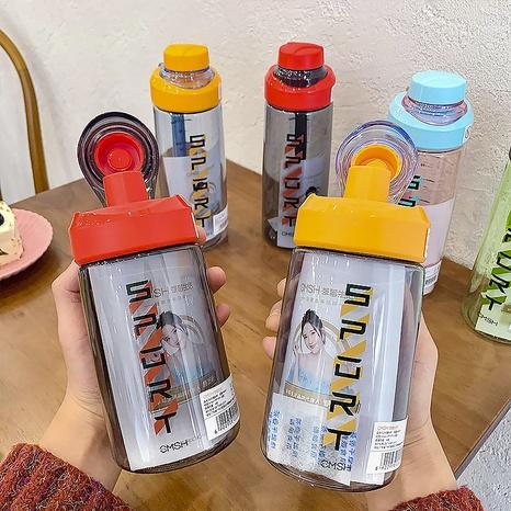 Plástico creativo de moda con taza de agua deportiva portátil de paja NHtn346458's discount tags